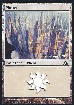Plains (Dragons Maze Prerelease)