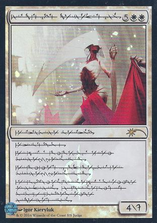 Elesh Norn Grand Cenobite (Judge Promo)