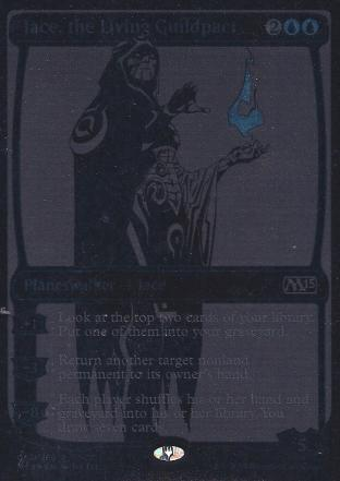 Jace the Living Guildpact (2014 SDCC)