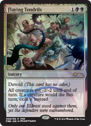 Flaying Tendrils (FNM)
