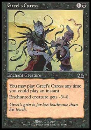 Greel's Caress