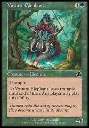 Vintara Elephant