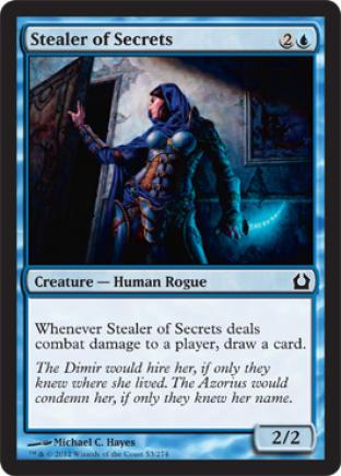 Stealer of Secrets