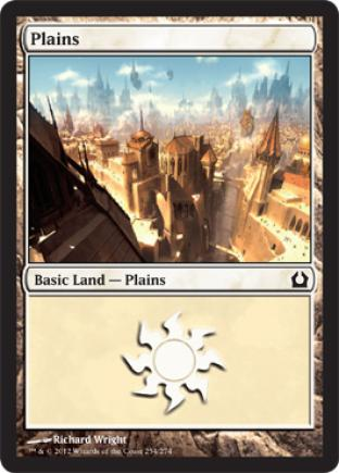 Plains (254)