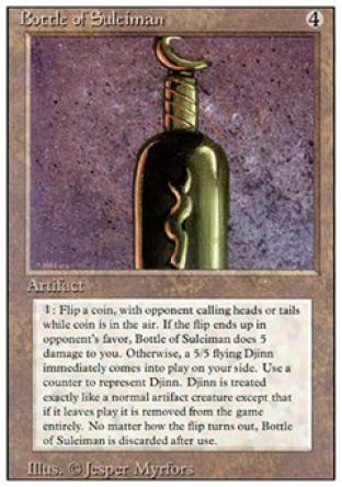 Bottle of Suleiman