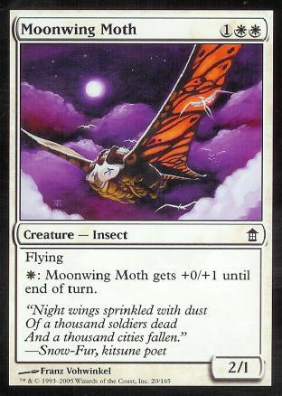 Moonwing Moth
