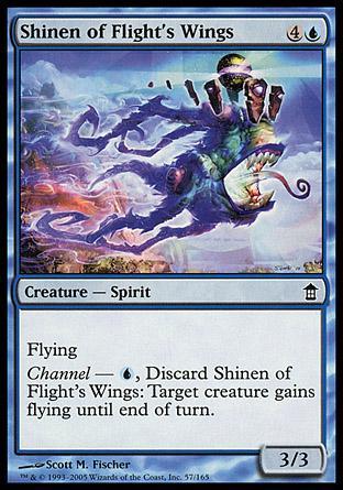 Shinen of Flight's Wings