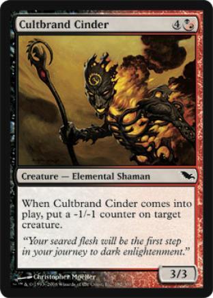 Cultbrand Cinder