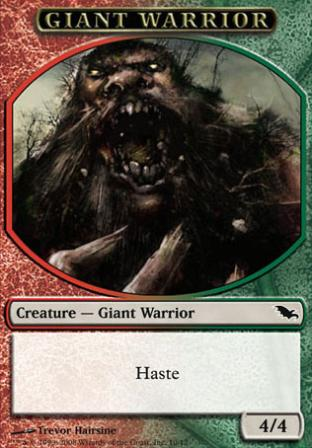 Red Green Giant Warrior (Token)
