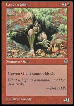 Craven Giant