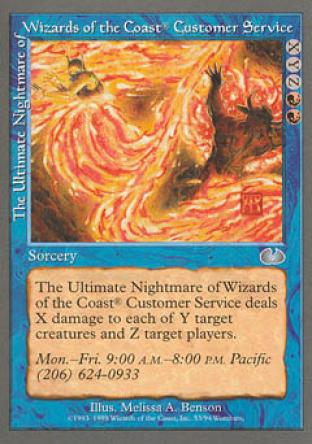 The Ultimate Nightmare of Wizards of the