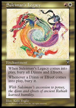 Suleiman's Legacy