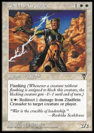 Zhalfirin Crusader