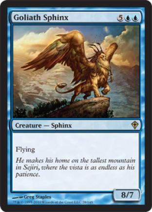 Goliath Sphinx