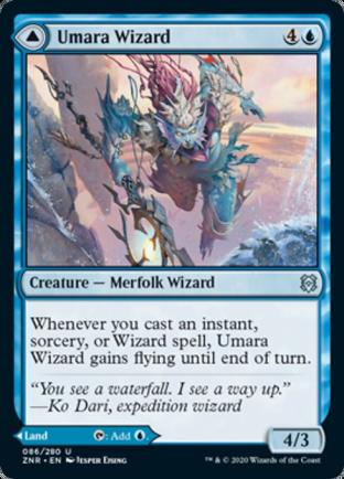 Umara Wizard / Umara Skyfalls