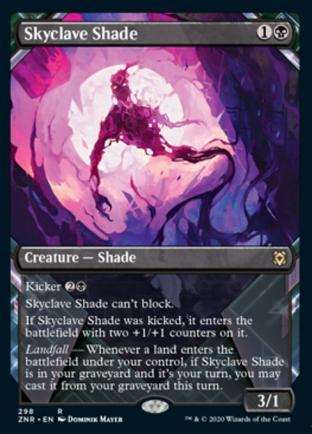 Showcase Skyclave Shade