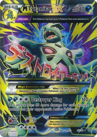 Mega Tyranitar EX (Full Art)