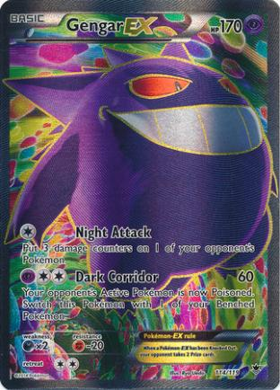 Gengar EX (Full Art)