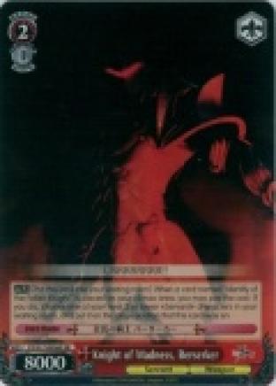 Knight of Madness, Berserker (SR Version)