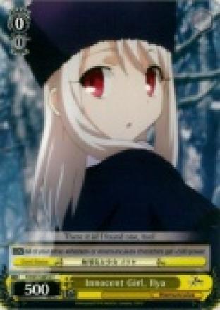 Innocent Girl, Ilya
