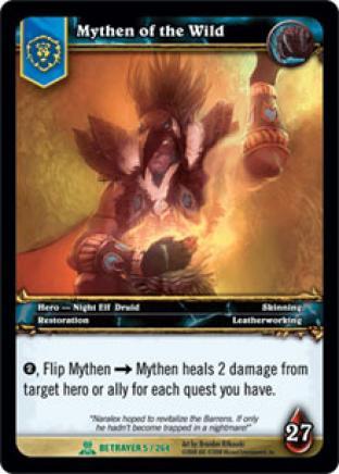 Mythen of the Wild