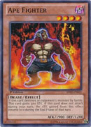 Ape Fighter