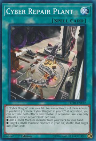 Cyber Repair Plant (Ultra Rare Version)